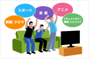 ケーブルテレビ